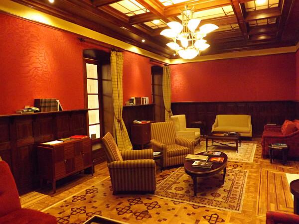 Gangotena library Ecuador